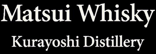 Matsui & Kurayoshi whisky